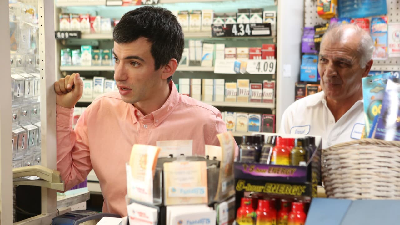 """Nathan Fielder Has Fun With Marketing in """"Nathan For You"""""""