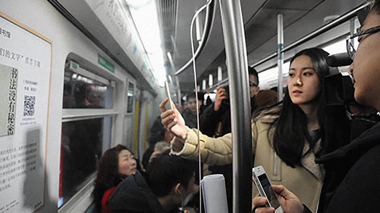 This Beijing Subway Now Has A Library Of Free E-Books For Passengers