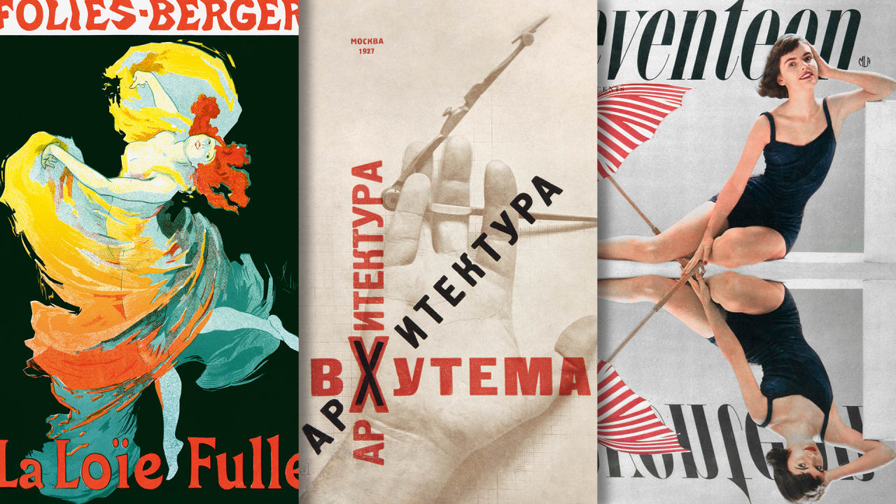 The 15 Most Important Graphic Designs You've Never Seen