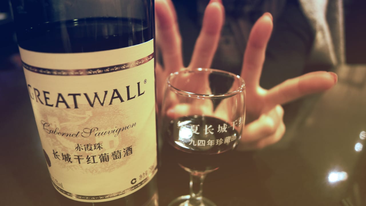 Calling all wine snobs: China is coming for you