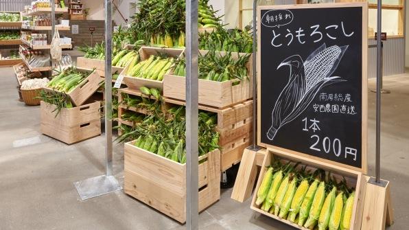[Photo: Ryohin Keikaku Co.,Ltd.] ...