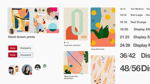Elementos de interfaz de Pinterest