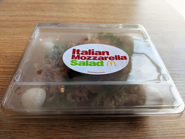 The Mozza Salad From France