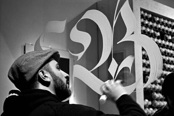 Meet An Artist Who's Mastered The Painstaking Art Of Calligraphy