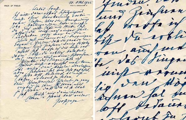 Kickstarting: Sigmund Freud's Handwriting As A Scrawling Typeface