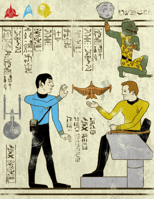 Captain Kirk, Spiderman, and Power Rangers As Egyptian Hieroglyphics
