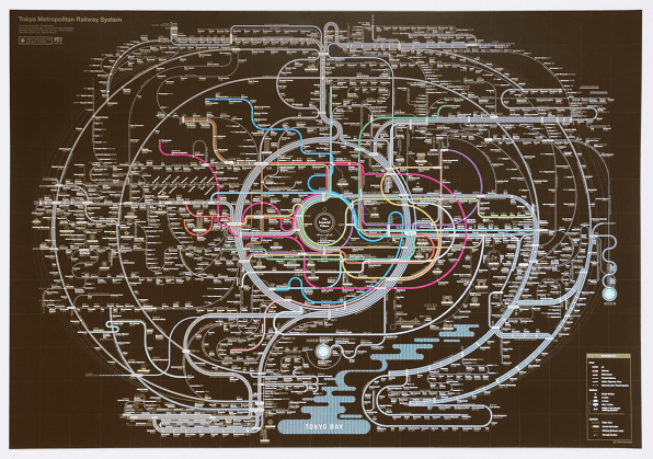 Tokyo Subway Map Framed.Subway Maps Designed To Reflect A City S Soul