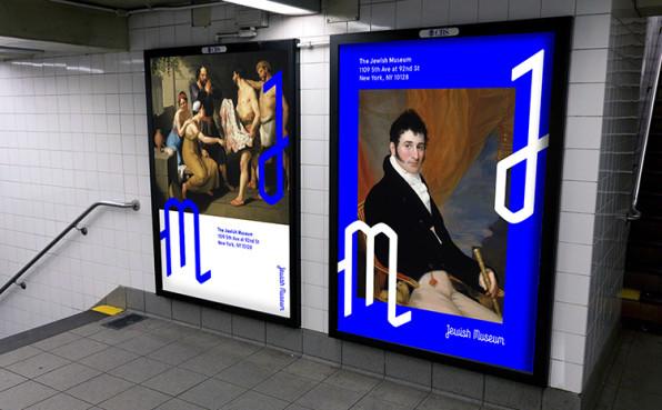 Sagmeister & Walsh Rebrand The Jewish Museum, Using Sacred Geometry