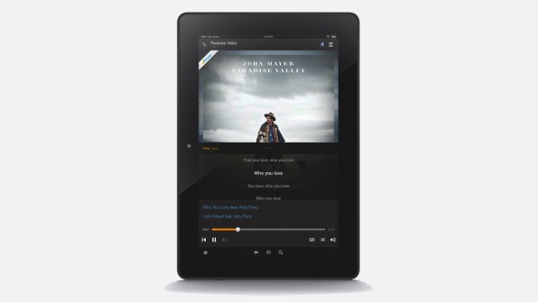 Inside Amazon's Music Streaming Service For Prime Members
