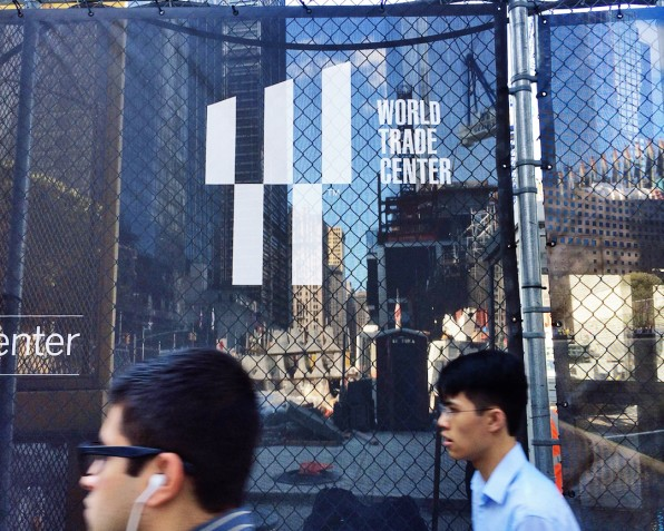 The World Trade Center Has A New, Very Confusing Logo