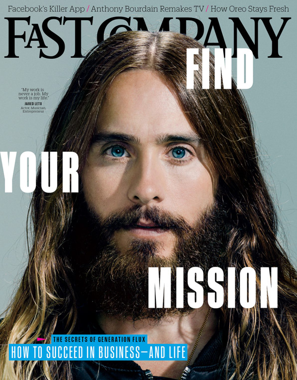 I Like To Employ The Power Of No Jared Leto