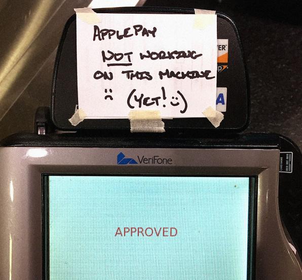Why CVS Needs Apple Pay (It's The UI, Stupid)