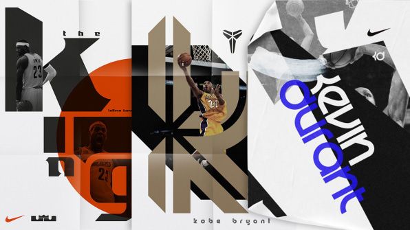 nike basketball player logos