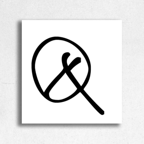 Why Designers Love The Ampersand