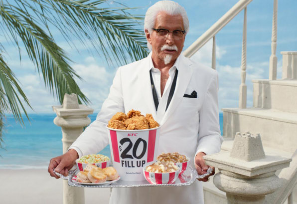 How Kentucky Fried Chicken Learned To Embrace The Colonel