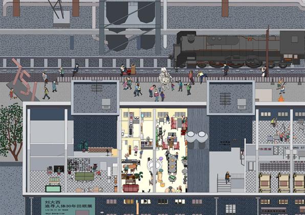 An Artist Creates SimCity-Like Renderings Of Beijing