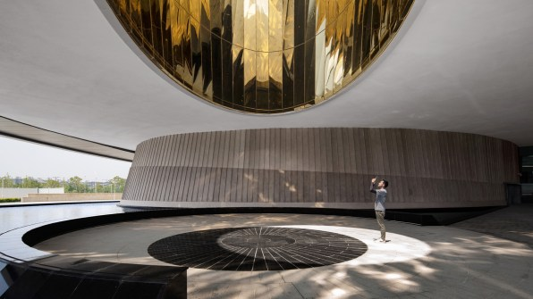 10 90655277 this astronomy museum is an architectural