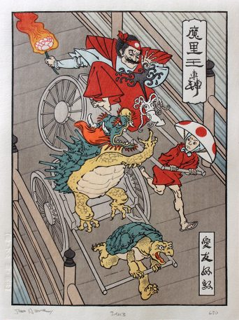 How Video Games Revived The Dying Art Of Japanese Woodprinting