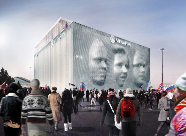 Like A Digital Mount Rushmore, This Wall Can Morph Into The Shape Of Your Face