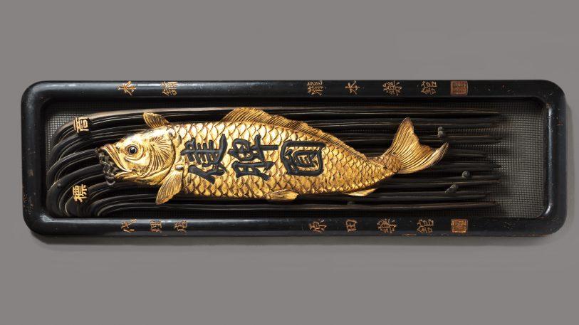 The Forgotten Genius Of 17th Century Japanese Branding