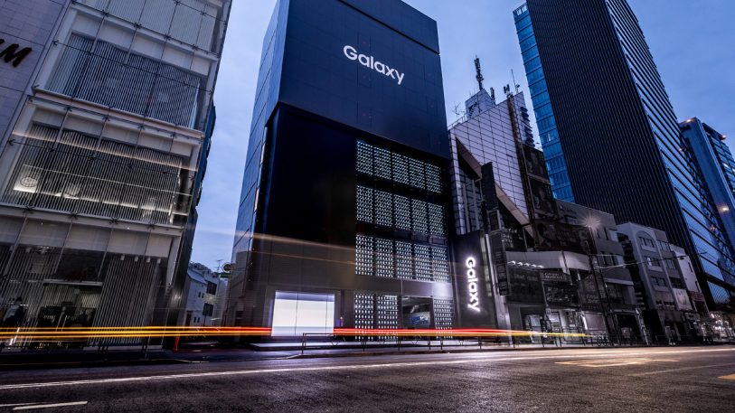 This gorgeous facade is made of 1,000 Samsung Galaxy phones