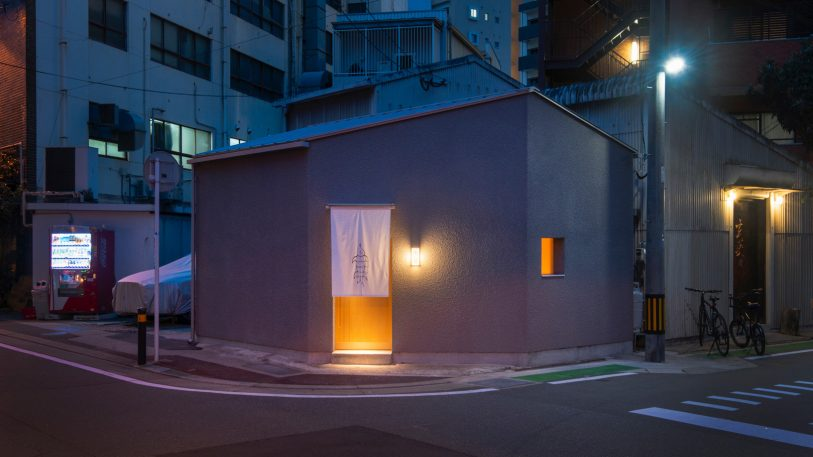 This tiny sushi shop is smaller than most American closets